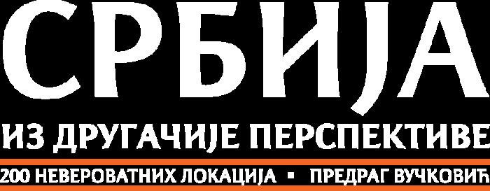 logo-srb-light
